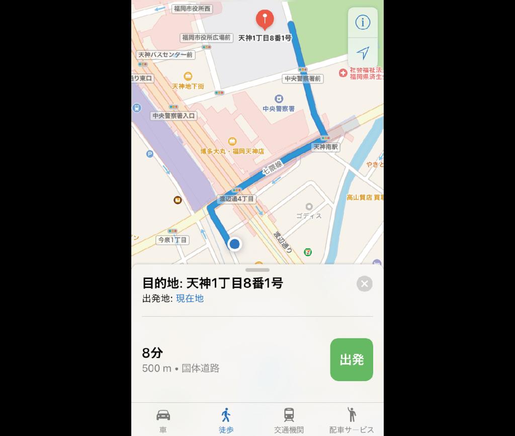 iphoneで自宅や会社までの帰り道をタップ1回で検索する方法 workflow