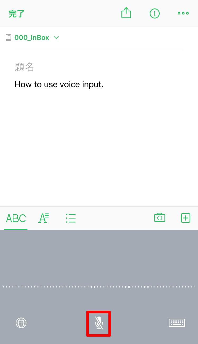 voiceinput_english