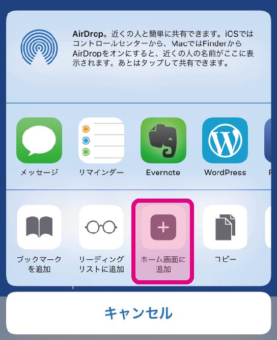 workflow-bookmark