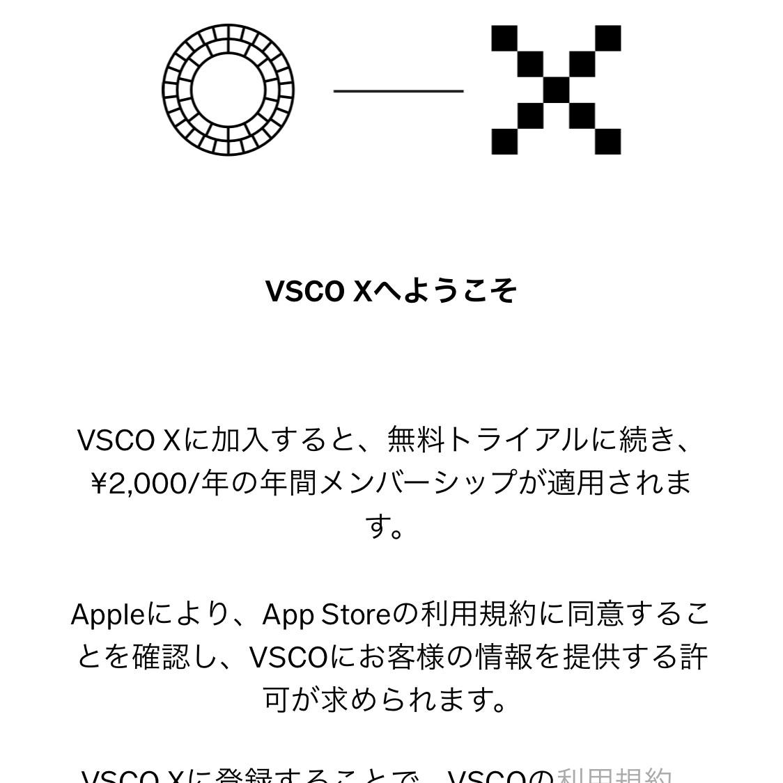vscox