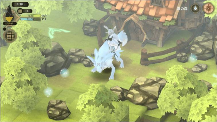 魔女の泉3