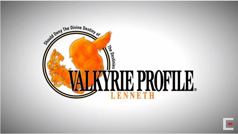 ヴァルキリープロファイル
