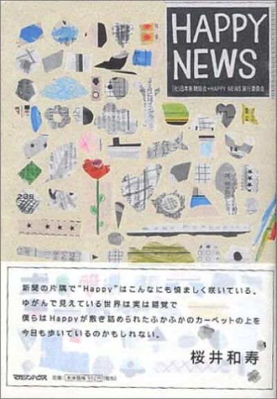 HAPPY NEWS